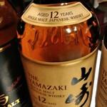 げんきや - 山崎12年ボトル16800円激安価格