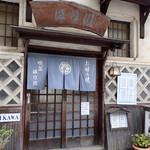 ほり川 - 店頭2