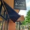 タリーズコーヒー TXアベニュー柏の葉店