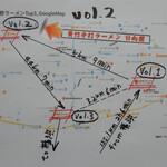 """137796210 - 佐野ラーメンを食べるためのドライブvpl.2は、""""青竹手打ラーメン 日向屋さん""""へとお伺いしました。"""