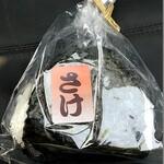 炊きたてごはんのお弁当 ともえ屋 - 料理写真: