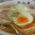 青竹手打ラーメン 日向屋 - 料理写真:チャーシューメンへのZoomUp、スープの上は、透明な脂が表面を覆い尽くしています。