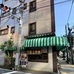 三島屋 -