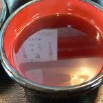 1378699 - かけ汁