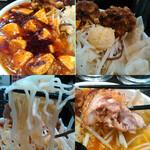 137801733 - ラーメン丼の上に、麻婆豆腐、唐揚げ、餃子、ニンニク、炒めたもやし&キャベツ