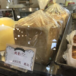 ガトー・プーリア - 料理写真:純食パン 480円