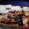 Mojikurabu - 料理写真: