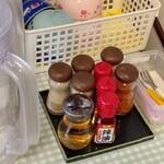 味噌茶屋 - 調味料たち