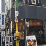 黒毛和牛 腰塚 精肉店 - 2階のランチ… コンビーフ丼は食べたことがありません(・・;) 食べてみたいんだけど油っぽいかな!?食べきれるかな?と…なのでいつもお得用コンビーフを買って帰ります(笑)