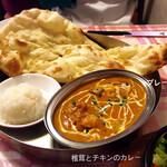 インド料理 まいた - シングルセット (日替わりカレー)
