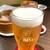 飲茶バルSinSin - ドリンク写真: