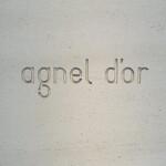 Agnel d'or - 外観1