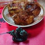 おおがまや - たこ焼き からしマヨネーズ10個 690円 味3種