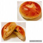 137820643 - クリームパンの断面。カスタードクリーム、クリームチーズ、ラムレーズンの三重奏。
