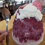 アイス カフェ 弘水 - 紅芋みるく(ホイップ追加)…1000円 税込