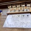 酒泉館 - ドリンク写真:賀茂泉飲み比べセット-五酒- ハーフサイズ