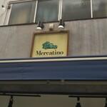 Korosseonakameguro - 8/4リニューアルOPENされ             以前はレストラン?今はお惣菜と野菜販売のお店に変わったようです             名前も以前の             【コロッセオ中目黒】→【メルカテイーノ中目黒】に変わってます