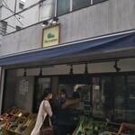 コロッセオ中目黒 - 店頭の野菜達に惹かれて(*´艸`*)お店の中まで入って行ったら手造りお惣菜数種類と野菜、果物、飲物等も売られてました