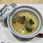 鮨 あしべ - 茶碗蒸し