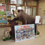 望岳荘 - 入り口に、北海道らしさ?