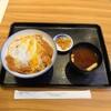 とんかつ 銀座梅林 - 料理写真:ロースかつ丼¥800