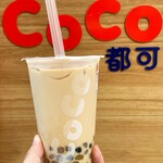 CoCo都可 -