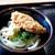 手打うどん 三徳 - 料理写真:とり天ぶっかけ冷(ぶっかけ冷+とり天)