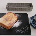 カフェ ペリペリ - アーモンドトースト・ホットコーヒー