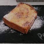 カフェ ペリペリ - アーモンドトースト