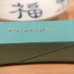 Takamitsu -