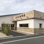 ユトリ珈琲店 -