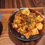 chuukashunsaimorimoto - ミニ麻婆豆腐(辛口)