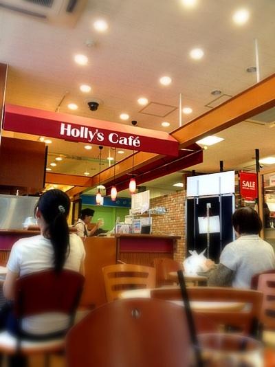 ホリーズカフェ アミング潮江店