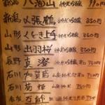 月○海 高円寺 -