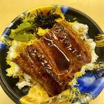 タカマル鮮魚店 - うな丼