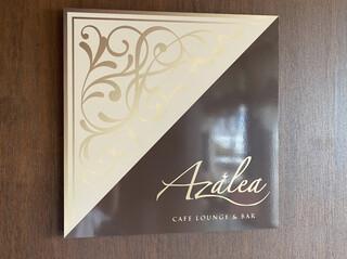 カフェ ラウンジ アンド バー アゼリア - 庭のツツジが有名なホテルなのでアゼリアかな?