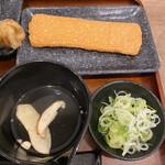 香川 一福 - 2020年10月土日祝日限定セット 紅天(海老天)  手前は1周年記念の松茸のお吸い物