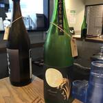 蔵家 SAKELABO - 素敵なボトル