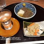呑み処 M.Yamasaki -