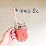 MUKU cafe - 日替わりスムージー・ベリー