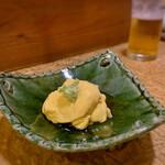 企久太 - かぼちゃ豆腐
