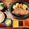 和風ステーキ 華 - 料理写真:ロースステーキランチ