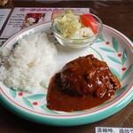 めーぷる - デミグラスハンバーグライス付き1,050円