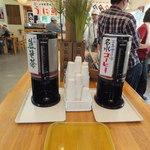 13789831 - 店内では名水コーヒー・熊笹茶が無料。