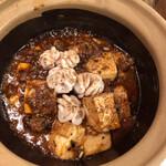 137891971 - 白子麻婆豆腐