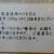 うなぎ亭 友栄 - その他写真:うなぎ亭 友栄さんのうなぎは300gにもなるとのこと、期待が高まります。