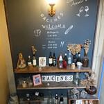 ラシーヌ - お店の入口