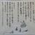 うなぎ亭 友栄 - その他写真:お品書き2.見返しには「むかし、むかし・・食べるように・・元気に無難儀に生活・・・