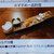 """うなぎ亭 友栄 - その他写真:Pouch Menu4.オススメの一品料理は""""山うなぎ四種""""/=自然薯"""