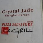 PIZZA SALVATORE CUOMO & GRILL - 中華とイタリアンのお店が隣接